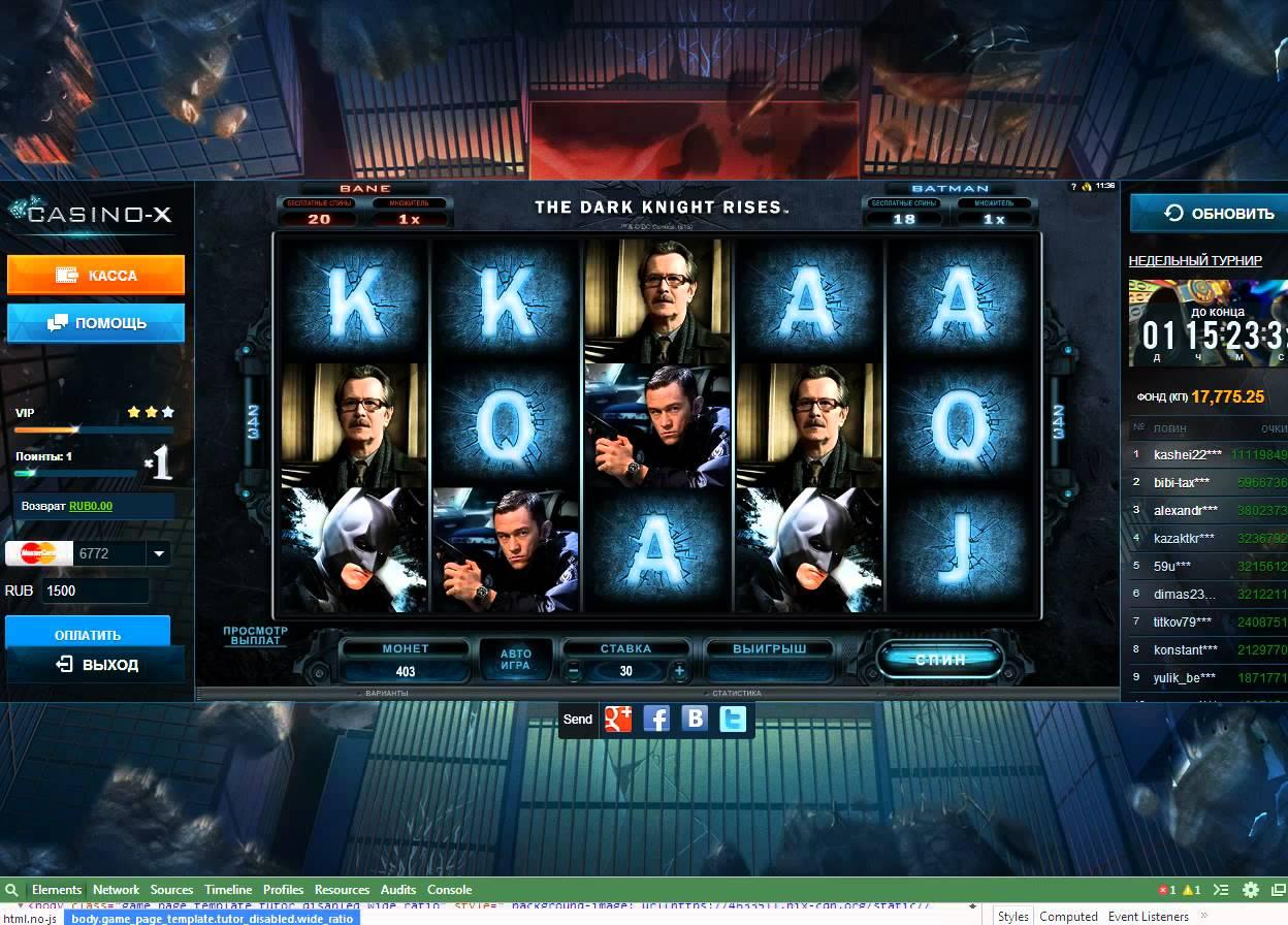 официальный сайт x casino онлайн