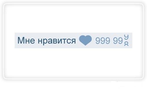 безопасная накрутка подписчиков вконтакте
