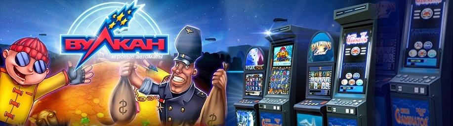 kazino-igrovie-avtomati-kazino-h-kom
