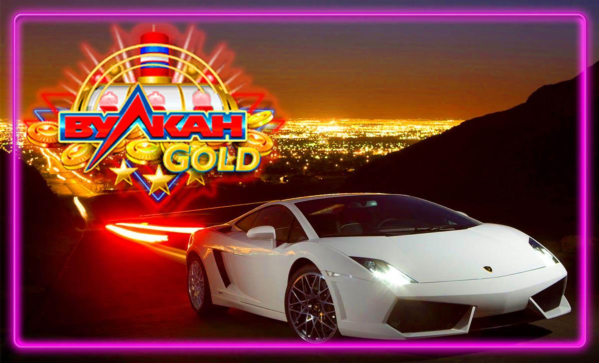 gold казино